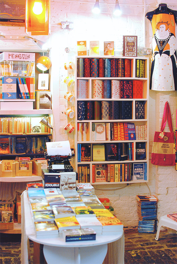 London Book Shop in Camden